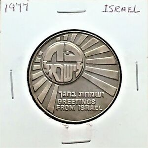 Click now to see the BUY IT NOW Price! 1977 GREETINGS FROM ISRAEL TOKEN   1YR TYPE   ISRAEL GOVERNMENT MINT JERUSALEM