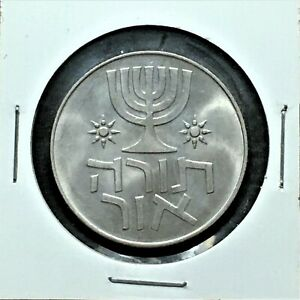 Click now to see the BUY IT NOW Price! ISRAEL    UNCIRCULATED 1 LIRA COIN 1958 YEAR TORA OR KM 22