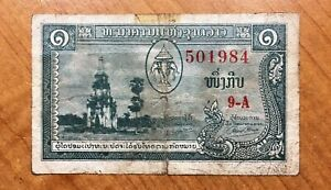 Click now to see the BUY IT NOW Price! 1957 LAOS 1 KIP BANKNOTE KINGDOM PICK 1