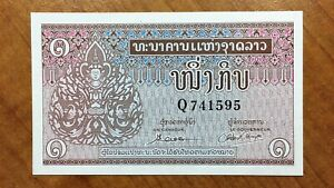 Click now to see the BUY IT NOW Price! 1962 LAOS 1 KIP BANKNOTE KINGDOM PICK 8A UNC.