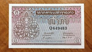Click now to see the BUY IT NOW Price! 1962 LAOS 1 KIP BANKNOTE KINGDOM PICK 8 AU