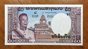 Click now to see the BUY IT NOW Price! 1963 LAOS 50 KIP BANKNOTE KINGDOM PICK 12 AU