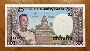 Click now to see the BUY IT NOW Price! 1963 LAOS 50 KIP BANKNOTE KINGDOM PICK 12 EXTRA NICE
