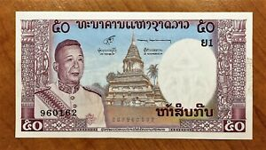 Click now to see the BUY IT NOW Price! 1963 LAOS 50 KIP BANKNOTE KINGDOM PICK 12 EXTRA NICE AU