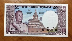 Click now to see the BUY IT NOW Price! 1963 LAOS 50 KIP BANKNOTE KINGDOM PICK 12 UNCIRCULATED