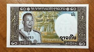 Click now to see the BUY IT NOW Price! 1963 LAOS 20 KIP BANKNOTE KINGDOM PICK 11 UNCIRCULATED