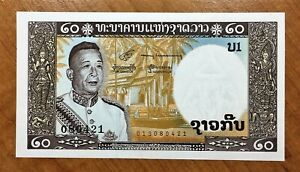 Click now to see the BUY IT NOW Price! 1963 LAOS 20 KIP BANKNOTE KINGDOM PICK 11 UNC.