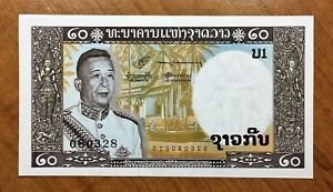 Click now to see the BUY IT NOW Price! 1963 LAOS 20 KIP BANKNOTE KINGDOM PICK 11 UNC