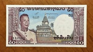 Click now to see the BUY IT NOW Price! 1963 LAOS 50 KIP BANKNOTE KINGDOM PICK 12 S/N 110161 UNC.