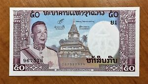 Click now to see the BUY IT NOW Price! 1963 LAOS 50 KIP BANKNOTE KINGDOM PICK 12 S/N 967576 UNCIRCULATED