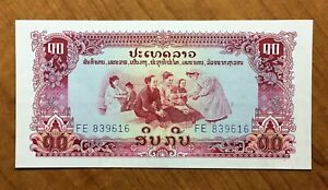 Click now to see the BUY IT NOW Price! 1962 LAOS 20 KIP BANKNOTE REPUBLIC  PATHET LAO PICK 20A UNC.