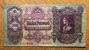 Click now to see the BUY IT NOW Price! 1930 HUNGARY 100 PENGO BANKNOTE KING MATYAS/PALACE PICK 98