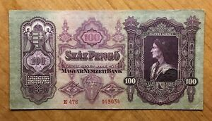 Click now to see the BUY IT NOW Price! 1930 HUNGARY 100 PENGO BANKNOTE KING MATYAS/PALACE PICK 98 AU