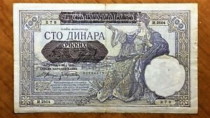 Click now to see the BUY IT NOW Price! 1941 SERBIA 100 DINARA BANKNOTE WWII WW2 GERMAN OCCUPATION 1941 45 PICK 23
