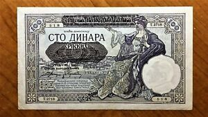 Click now to see the BUY IT NOW Price! 1941 SERBIA 100 DINARA BANKNOTE GERMAN OCCUPATION WW2 1941 45 PICK 23 NICE