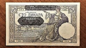 Click now to see the BUY IT NOW Price! 1941 SERBIA 100 DINARA BANKNOTE GERMAN OCCUPATION WW2 1941 45 NICE PICK 23