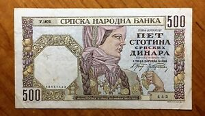 Click now to see the BUY IT NOW Price! 1941 SERBIA 500 DINARA BANKNOTE GERMAN OCCUPATION WW2 PICK 27 NICE
