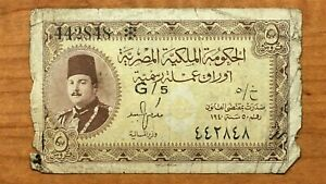 Click now to see the BUY IT NOW Price! 1940 EGYPT 5 PIASTRES BANKNOTE P165A KING FAROUK  PREFIX G 5