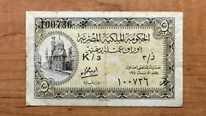 Click now to see the BUY IT NOW Price! 1940 EGYPT 5 PIASTRES BANKNOTE PICK 164  PREFIX K 3