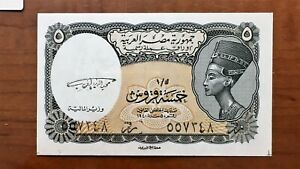 Click now to see the BUY IT NOW Price! 1940 EGYPT 5 PIASTRES BANKNOTE UNITED ARAB REPUBLIC PICK 185  ERROR NOTE UNC
