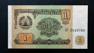 Click now to see the BUY IT NOW Price! 1994 TAJIKISTAN 1 RUBLE BANKNOTE   PICK 1   UNCIRCULATED