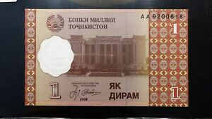 Click now to see the BUY IT NOW Price! 1999 TAJIKISTAN 1 DIRHAM BANKNOTE   PICK 10   UNCIRCULATED