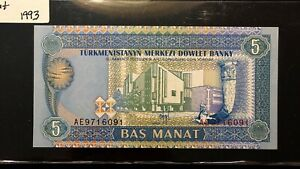 Click now to see the BUY IT NOW Price! 1993 TURKMENISTAN 5 MANAT BANKNOTE   PICK 2   UNCIRCULATED