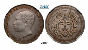 Click now to see the BUY IT NOW Price! 4 FRANCS SIZED NORODOM I FUNERAL MEDAL CAMBODIA 1860 1904 1905 NGC AU 55