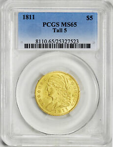 1811 CAPPED BUST $5 PCGS MS 65