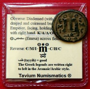 Click now to see the BUY IT NOW Price! GENUINE  ARAB BYZANTINE UMAYYAD CALIPHATE COIN HOMS EMESA FALS 65AH 685AD