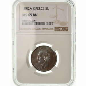 Click now to see the BUY IT NOW Price! [489351] COIN GREECE GEORGE I 5 LEPTA 1882 PARIS NGC MS65BN COPPER