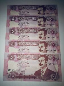 5 NOTE LOT   1992   5 DINAR NOTE / IRAQ   SADDAM HUSSEIN / UNCIRCULATED MINT