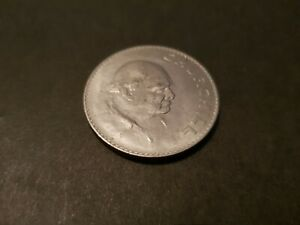 1965 CROWN COIN ISSUED TO COMMEMORATE THE DEATH OF SIR WINSTON CHURCHILL.