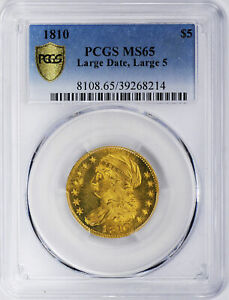 Click now to see the BUY IT NOW Price! 1810 CAPPED BUST $5 PCGS MS 65