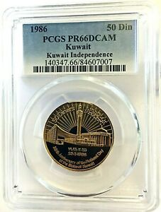 Click now to see the BUY IT NOW Price! 1986 KUWAIT 50 DINARS PROOF GOLD COIN   PCGS PR66 DCAM      KM: 21