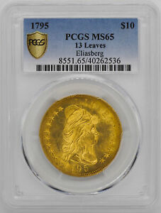 1795 DRAPED BUST $10 PCGS MS 65