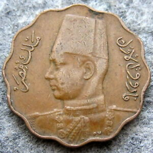 EGYPT KING FAROUK 1943   AH 1362 5 MILLIEMES SCALLOPED EDGE