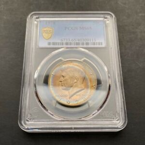 Click now to see the BUY IT NOW Price! MS65 1978 50C KENNEDY HALF DOLLAR PCGS SECURE  PRETTY ALBUM TONED CLAD