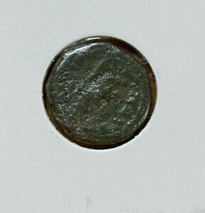 OLD ANCIENT ROMAN COIN SAME AS PICTURE