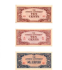 Click now to see the BUY IT NOW Price! SET OF THREE BURMA 10 CENTS 10 CENTS AND 1/4 RUPEE ND 1942  JAPANESE OCCUPATION