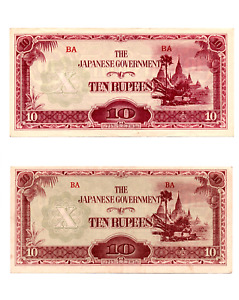 Click now to see the BUY IT NOW Price! SET OF TWO BURMA   JAPAN 10 RUPEES 1942 1944 JAPANESE OCCUPATION WORLD WAR 2