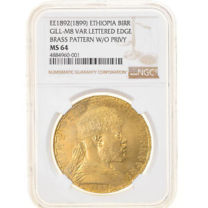 Click now to see the BUY IT NOW Price! [906460] MNZE THIOPIEN BIRR 1892  1899  PARIS  NGC MS64