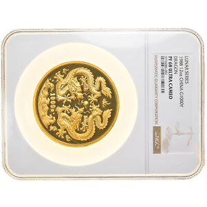 Click now to see the BUY IT NOW Price! [906453] COIN CHINA PEOPLE'S REPUBLIC 1000 YAN 1988 LY  NGC