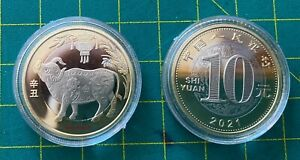 CHINA 10 YUAN OX COIN  2021 NEW YEAR OF OX  ZODIAC NEW