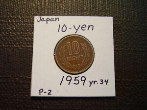 FROM OLD JAPAN     TEMPLE COIN    XF  10 YEN  1959 YR.34   LOT P 2