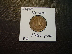 FROM OLD JAPAN     TEMPLE COIN    XF  10 YEN  1961 YR.36   LOT P 6