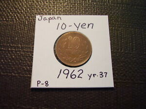 FROM OLD JAPAN     TEMPLE COIN    XF  10 YEN  1962 YR.37   LOT P 8