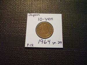 FROM OLD JAPAN     TEMPLE COIN    XF  10 YEN  1964 YR.39   LOT P 12