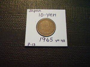 FROM OLD JAPAN     TEMPLE COIN    XF  10 YEN  1965 YR.40   LOT P 13