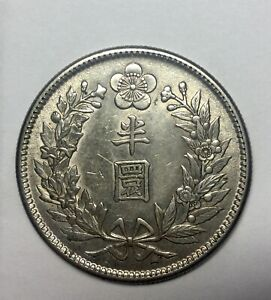 Click now to see the BUY IT NOW Price! YEAR 10 KUANG MU KOREA   JAPAN EMPIRE   1/2 WON KM1129 NICE LIGHT OLD CLEANING